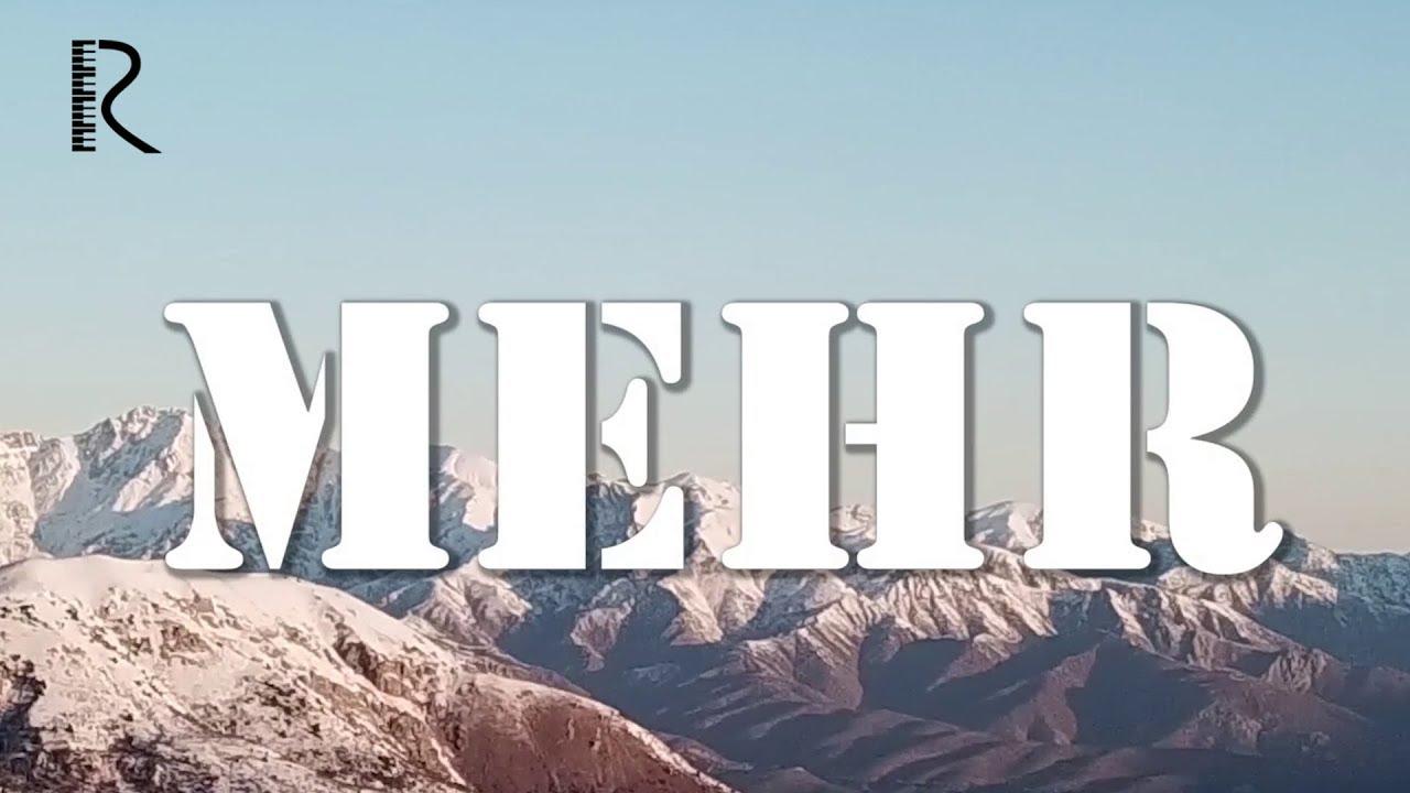 Mehr (qisqa metrajli film) | Мехр (киска метражли фильм) 2018