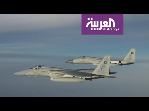 نشرة الرابعة | مقاتلات سعودية أميركية تحلق فوق مياه الخليج العربي  - نشر قبل 48 دقيقة