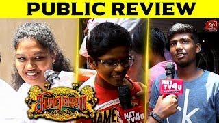Seema Raja Satisfied Family Audiences??? - Seemaraja Public Review | Sivakarthikeyan | Samantha