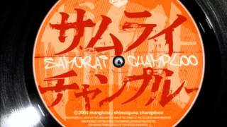 Samurai Champloo (Nujabes ft. Shing) - Battle Cry (bLiNd Remix) - Hip Hop - Free Download