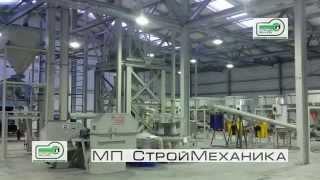 видео Производство сухих строительных смесей