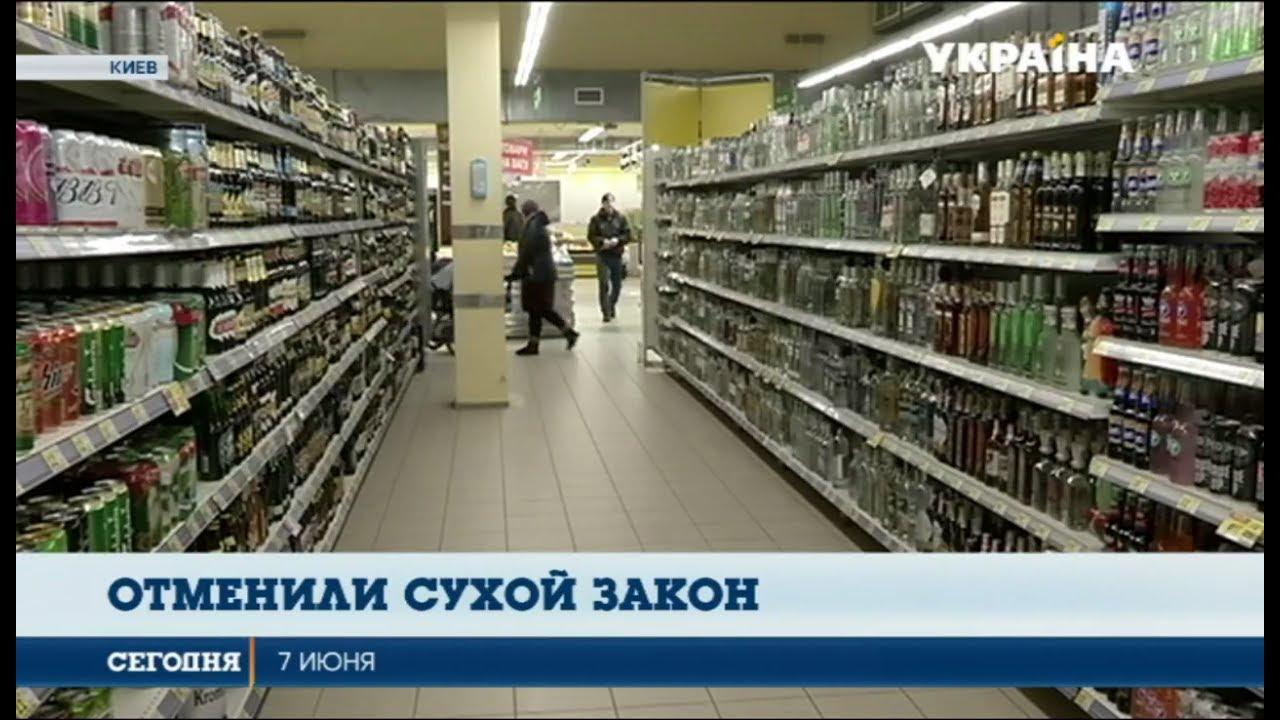 В Киеве отменили ночной
