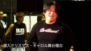 12/22~12/26公演 クリスマス・キャロル~潜入!舞台稽古!~ 公式サイ...
