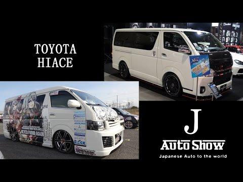 TOYOTA HIACE Special Video - ハイエース・車種別セレクション映像