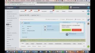 Выбор CRM: Бизнес-процессы на Списке в Битрикс24