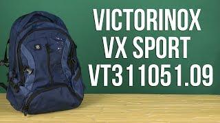 Розпакування Victorinox VX Sport 26 л Синій Vt311051.09