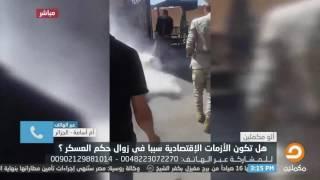 أم أسامة من الجزائر : يكفيكم يا شعب مصر .. حرروا أنفسكم بقا !!