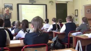 Королева 6 класс Русский язык