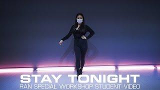 청하 - Stay Tonight : RAN SPECIAL WORKSHOP STUDENT VIDEOㅣSummit Dance 써밋댄스아카데미 [하남미사댄스]