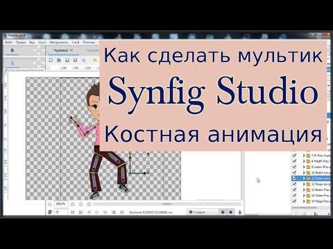 Видео в мультфильм программа
