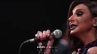 انغام لايف من حفلة اسكندرية - هـدنـة