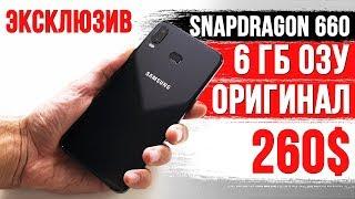 ЭКСКЛЮЗИВ: Смартфон Samsung из Китая по цене Xiaomi