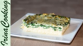 Пышный омлет со шпинатом в духовке | Lush Omelet with Spinach in the Oven (Frittata)