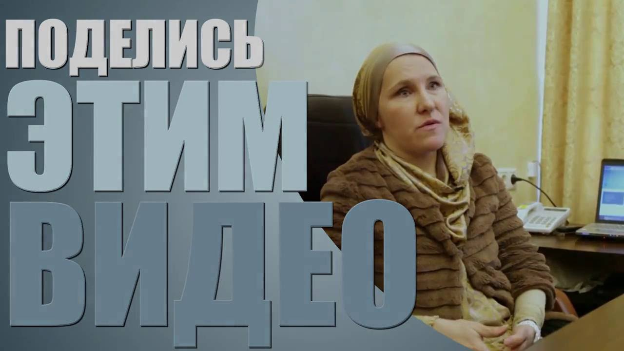 Сайт Для Знакомств Мусульман В Москве