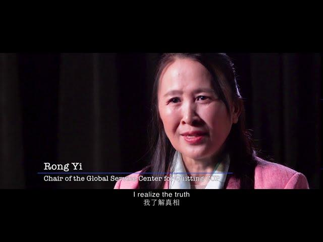 退党大潮,亿万人的觉醒之旅!Quit CCP Building Freedom In China