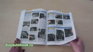 Руководство по ремонту Лада Приора / Ваз 2170