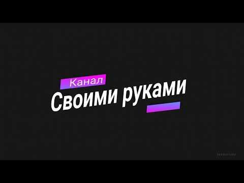 Запуск электро двигателя БЕЗ КОНДЕНСАТОРОВ!!!