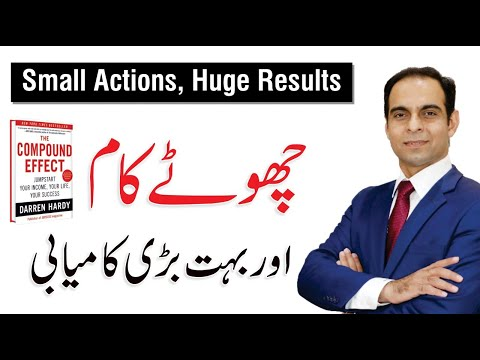 How to Get Best Results of Your Hard Work - Learning From Compound Effect Book - Qasim Ali Shah