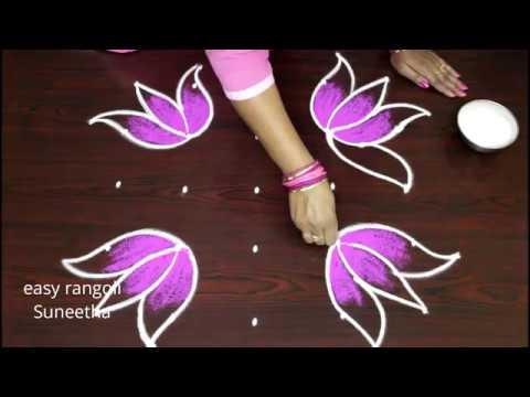 Festival Lotus Colour Kolam With 5 Dots || Shivarathri Festival Muggulu Rangoli Designs