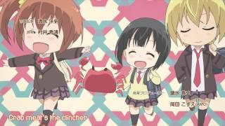 あいうら オープニング カニ☆Do-Luck!