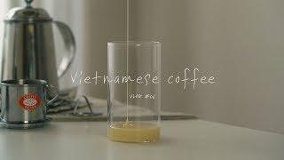 VLOG #06 코코넛 커피와 베트남 VLOG : Vietnamese coffee + Vietnam VLOG | Honeykki 꿀키