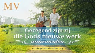 Kerkmuziek 'Gezegend zijn zij die Gods nieuwe werk aanvaarden'