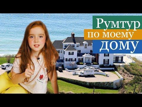 Развивающие книги для детей 4-х лет/Мишка Тимофей|Fix Price - YouTube