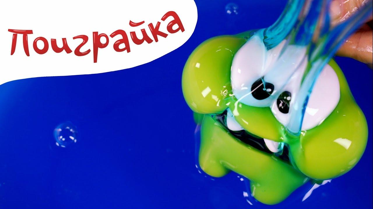 Ам Ням и СЛИЗЬ ЛИЗУН Slime Baff - Поиграйка с Катей - видео для детей