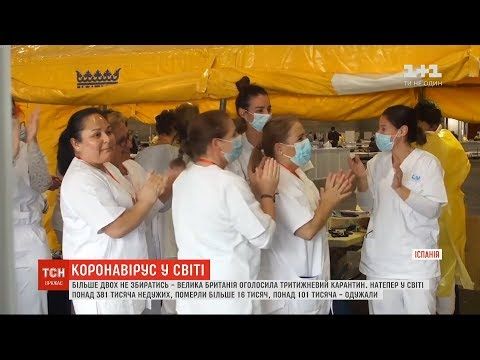 Китай поборов коронавірус: в епіцентрі епідемії - Ухань - закінчується карантин
