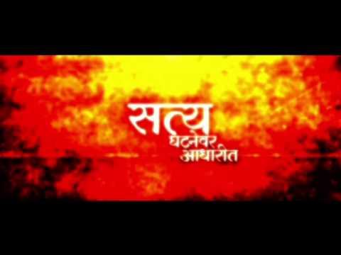 Babanchi Shala Promo (10 seconds)