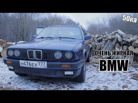 Купил Bmw E30 за 35. Оживил Машину. Продал за 80