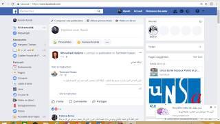 comment désactiver mon compte facebook