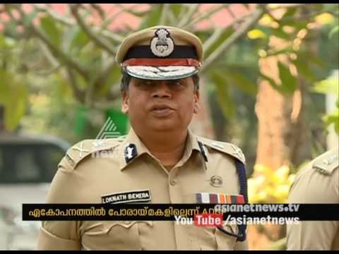 Actress Attack case: DGP order to expand enquiry team