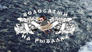 BoJIoCaTbIu на рыбалке - Линь не клевал - уехали на реку!