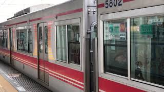 山陽5000系1次車(5702F)直通特急姫路行き 山陽明石駅発車