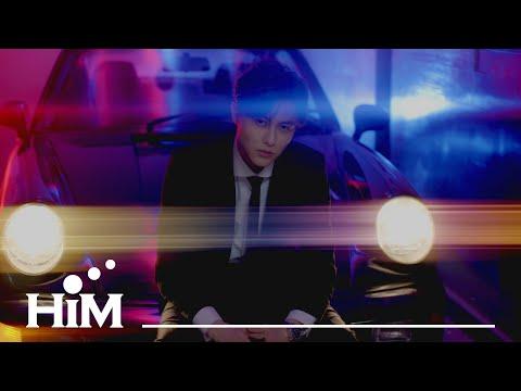 邱勝翊 Prince Chiu [ 讓我守護妳 Let Me Protect You ] Official Music Video(電視劇【覆活】片頭曲)