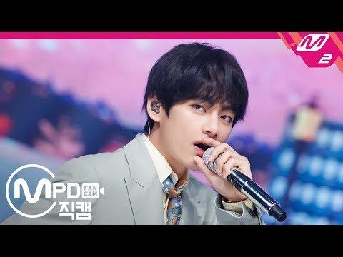 [MPD직캠 4K] 방탄소년단 뷔 직캠 '작은 것들을 위한 시 (Boy With Luv)' (BTS V FanCam) | @MCOUNTDOWN_2019.4.25