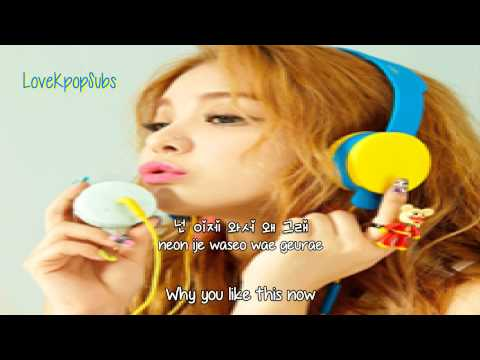 Ailee - I'll Be OK [English subs + Romanization + Hangul] HD