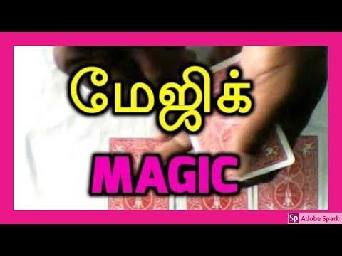 ONLINE MAGIC TRICKS TAMIL I ONLINE TAMIL MAGIC #254 I HELL RAISER 2