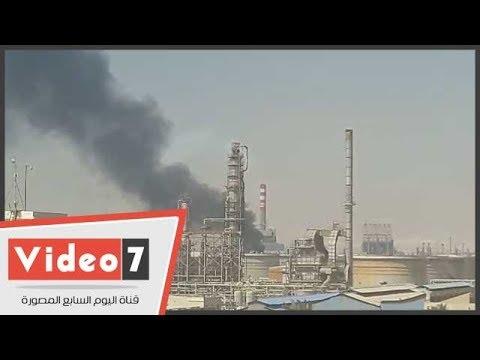 السيطرة على حريق بشركة السويس لتصنيع البترول  - 12:21-2017 / 8 / 15