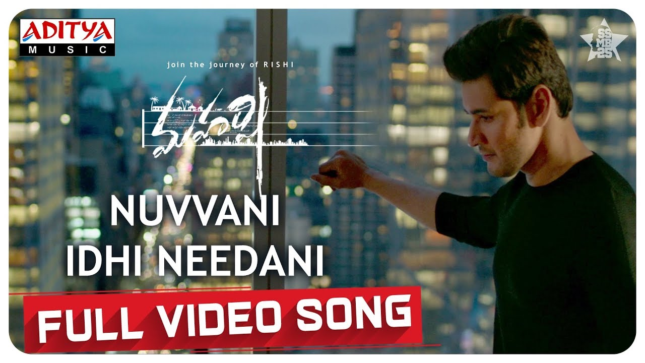Download Nuvvani Idhi Needani  Full Video Song  || Maharshi Songs || MaheshBabu || VamshiPaidipally