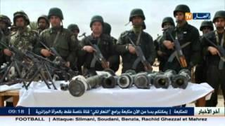 الجزائر/ الاسلحة المحجوزة كانت محضرة لمخطط إرهابي