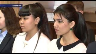 Казахская автономия в Оренбурге отметила юбилей (Казахи отметили юбилей)(В Оренбурге будут изучать казахский язык. Накануне региональная культурная автономия казахов отметила..., 2015-12-21T05:56:47.000Z)