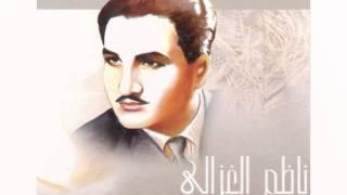 Fog Ennakhal by Nazem El Ghazali