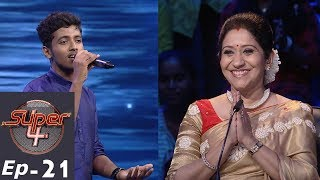 Super 4 I Ep 21 An Impossible Prediction Of Sayanth I Mazhavil Manorama