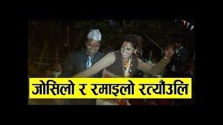 Ratauli Song 2074/2017 यो सालकै चर्चित रत्तेउली गित आयो बजारमा