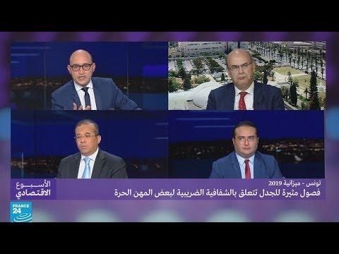 تونس.. الاقتصاد في فوهة الصراعات السياسية  - نشر قبل 9 ساعة