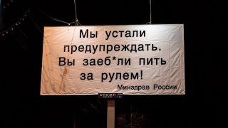 Штраф 300 000 рублей и тюрьма - изменения в ПДД - АвтоБлог Александра Михельсона
