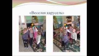 Дидактичні ігри та вправи за методикою Фрідріха Фребеля здітьми дошкільного віку