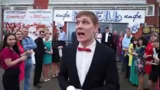 Видео отчет со свадьбы, ведущий Алексей Федосеев